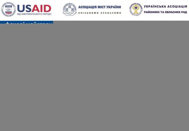 b_640_444_16777215_00_http___uaror.org.ua_wp-content_uploads_2018_11_Лого-ПУЛЬС-для-обкладинок-1024x711.jpg