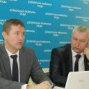 Дубенщина – партнер Програми транскордонної співпраці: Польща-Білорусь-Україна