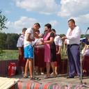 Купальське свято в Кисилині