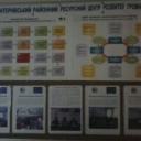 Кабінет ресурсного центру розвитку громад