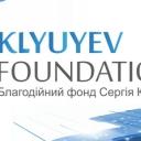 """Социальный проект """"Берись и делай!"""""""