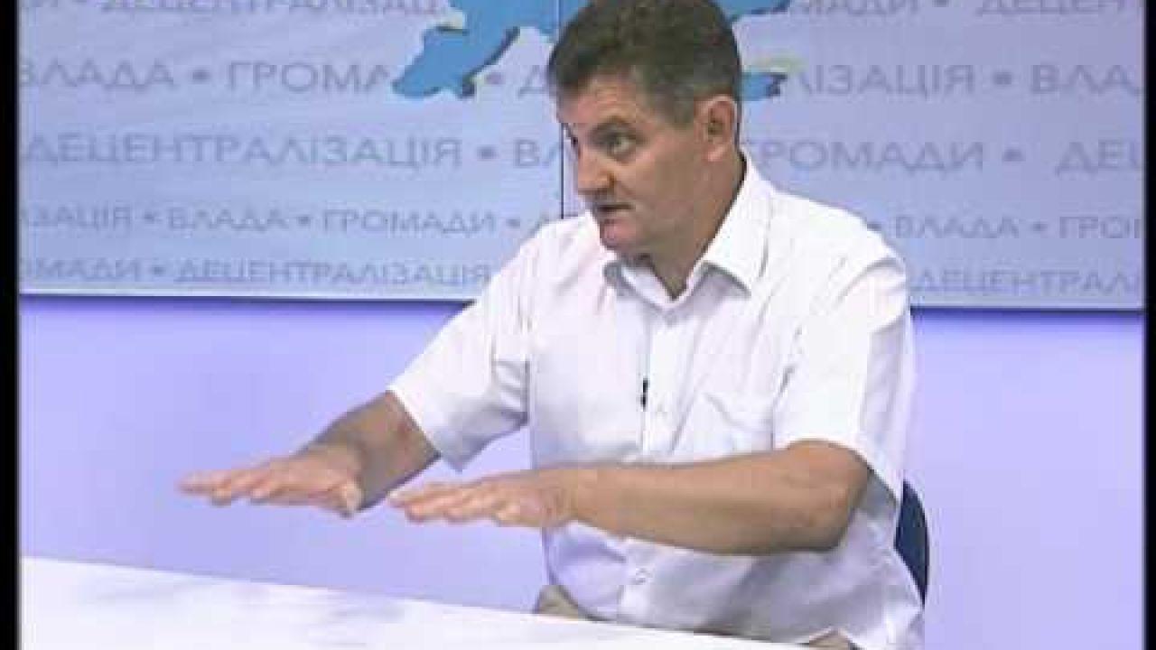Децентралізація в сфері охорони здоров'я 19.08.16 Юрій Ганущак