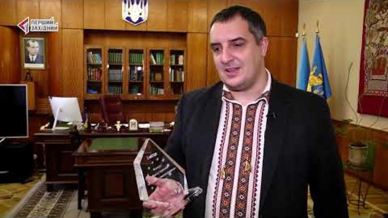 Львівська обласна рада здобула І місце у конкурсі «Кращі практики місцевого самоврядування»
